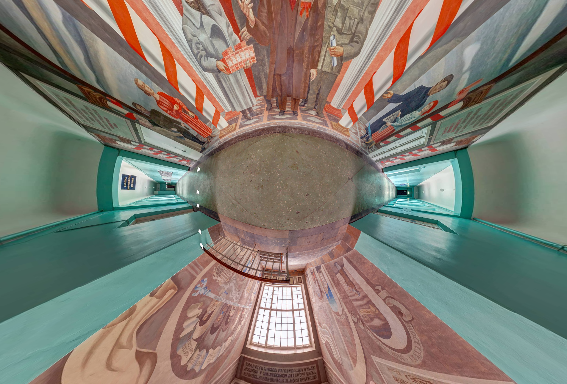 Distorted 360 Image of University Hallway